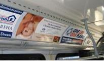 Example of an Inside Advertisement